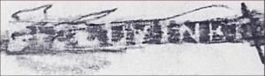 P. Pluvinet trace paper